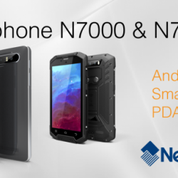 New Product Launch Newland ID Introduces New Rugged Tablet, the Symphone N7000R